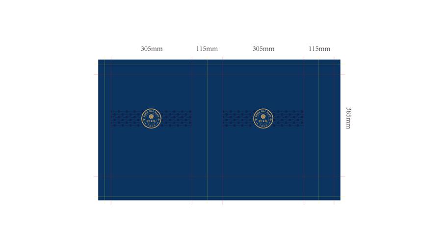 珍百年-木盒海参包装设计中标图3