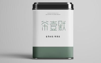 茶壹默logo万博手机官网