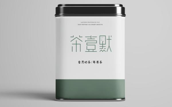 茶壹默logo設計