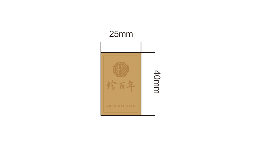 珍百年-木盒海参包装设计中标图2