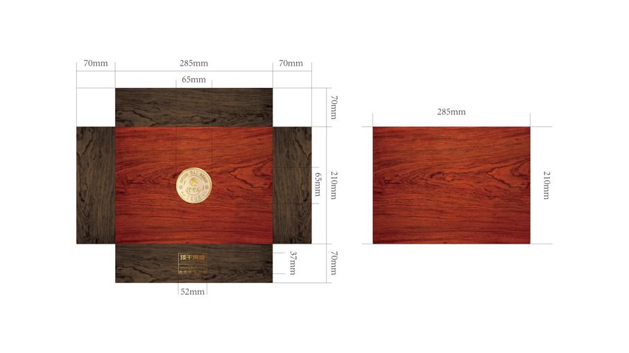 珍百年-木盒海参包装设计中标图0