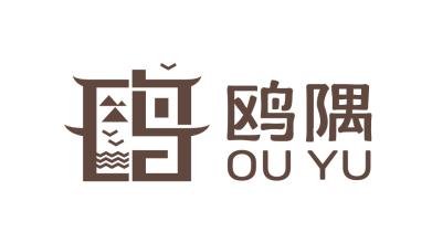 鸥隅精品海景客栈LOGO乐天堂fun88备用网站