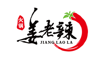 姜老辣LOGO設計