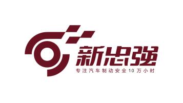 新忠强LOGO乐天堂fun88备用网站