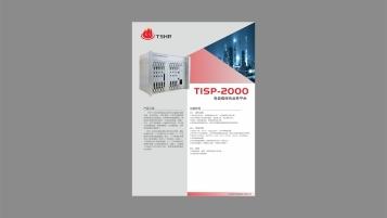 泰奇諾公司宣傳單設計
