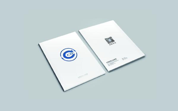 中国检验认证集团