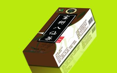茶葉包裝合設計