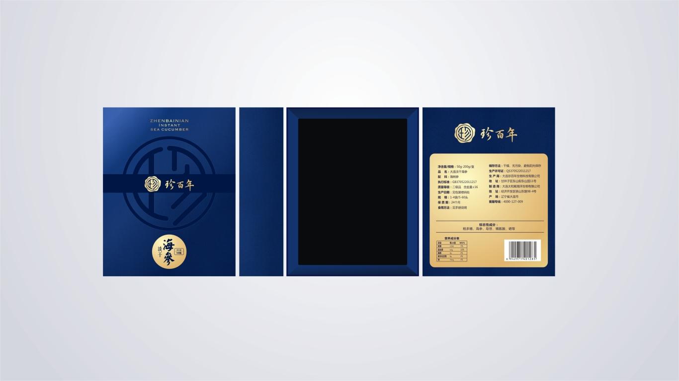 珍百年海参包装设计中标图2
