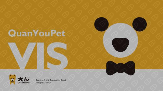 犬友公司VIS设计入围方案0