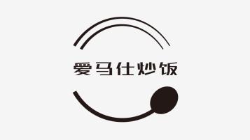爱马仕炒饭王LOGO设计