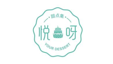 悦呀甜点集LOGO乐天堂fun88备用网站