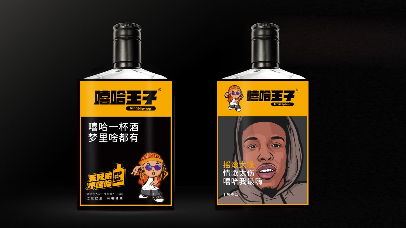 嘻哈王子包装设计中标图3