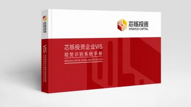 芯铄投资VI乐天堂fun88备用网站
