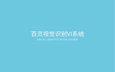 百灵 logo vis设计