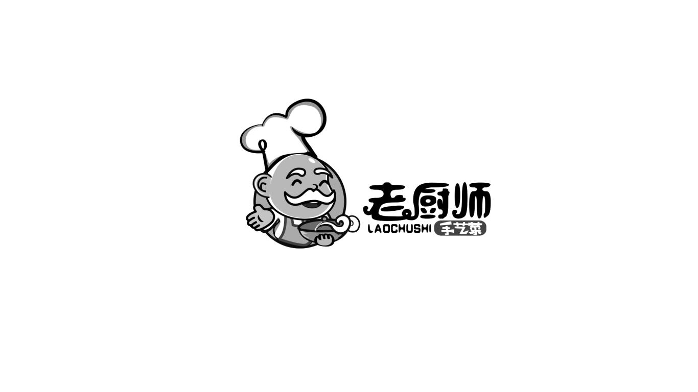 老厨师手艺菜中标图2