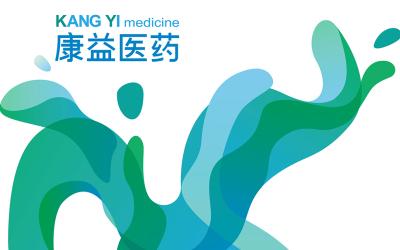 康怡医药品牌设计