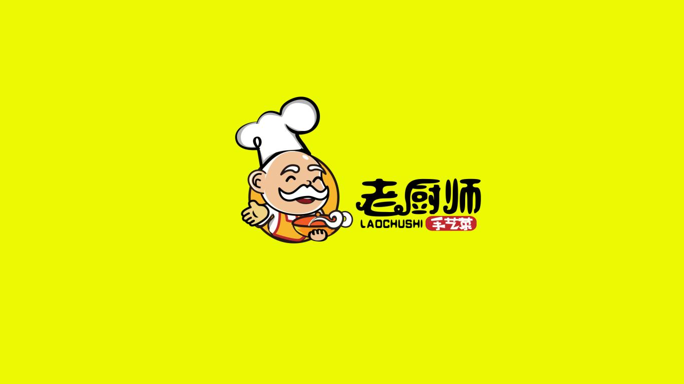 老厨师手艺菜中标图1