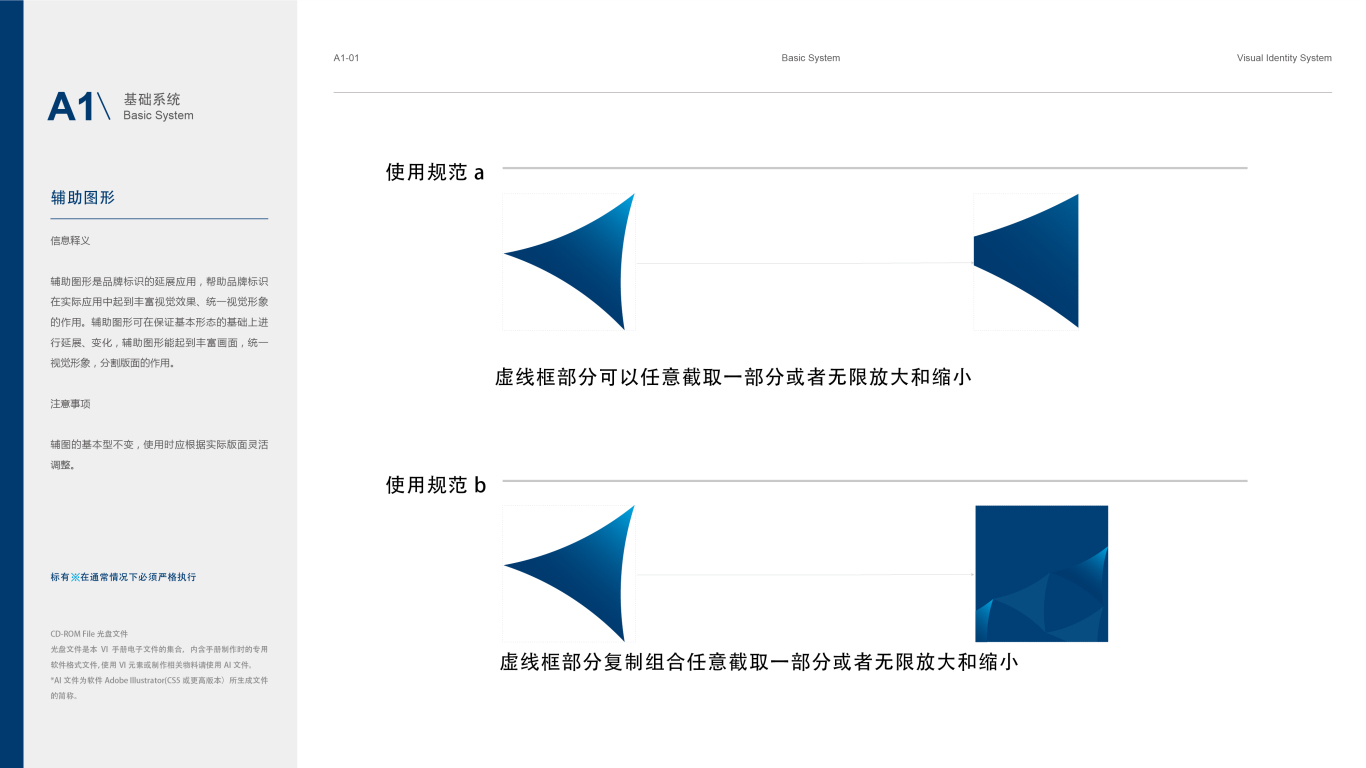 弗格斯VI设计中标图2