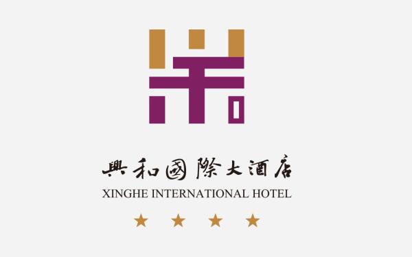 兴和国际大酒店