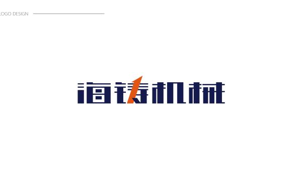 机械公司字体logo