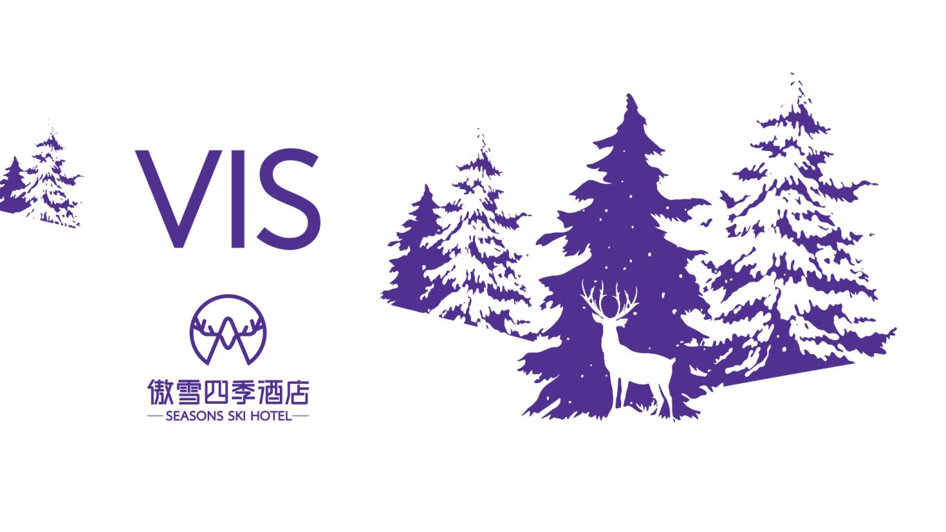 傲雪四季企业VI设计中标图0