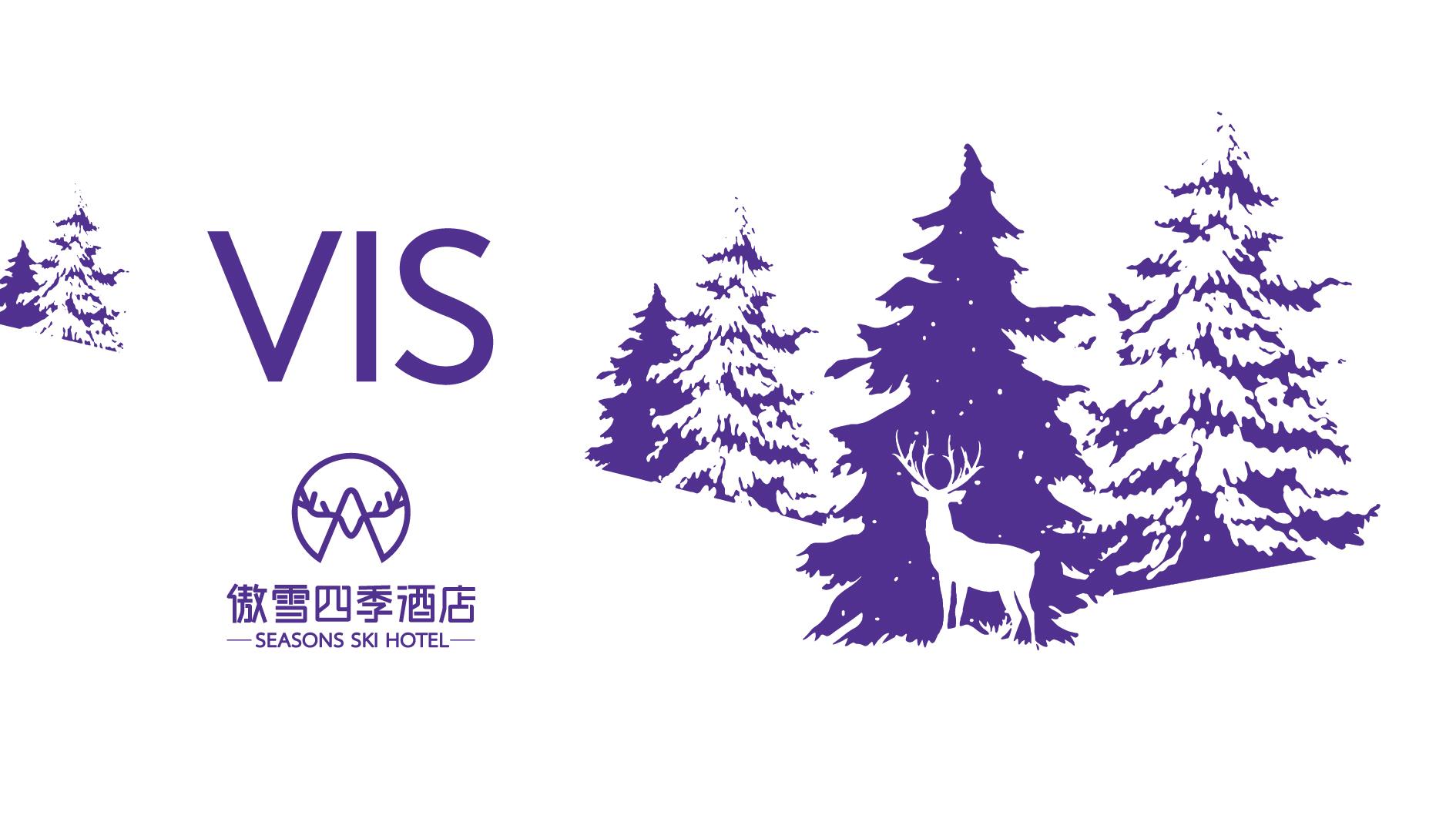 傲雪四季(VI)