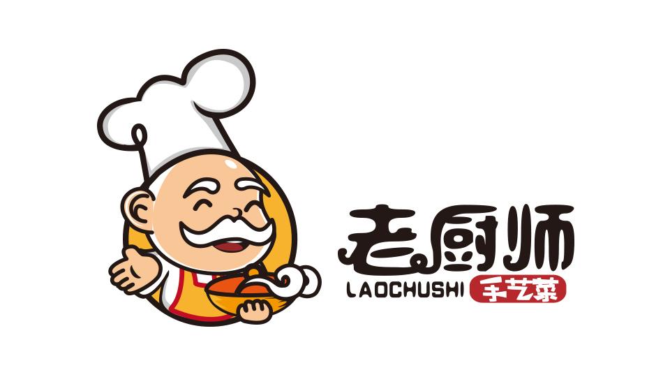 老厨师手艺菜