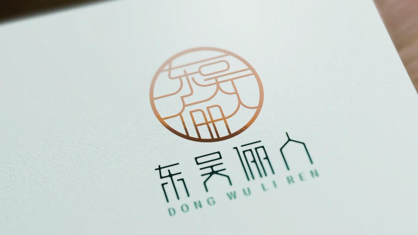 東吳儷人LOGO設計中標圖1