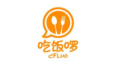 吃飯啰LOGO設計