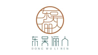 东吴俪人LOGO乐天堂fun88备用网站