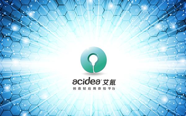 北京全微科技