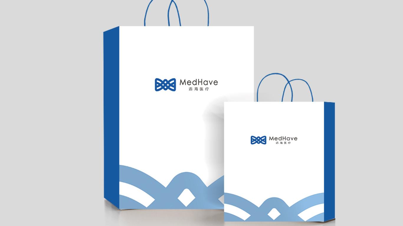 迈海医疗LOGO设计中标图6