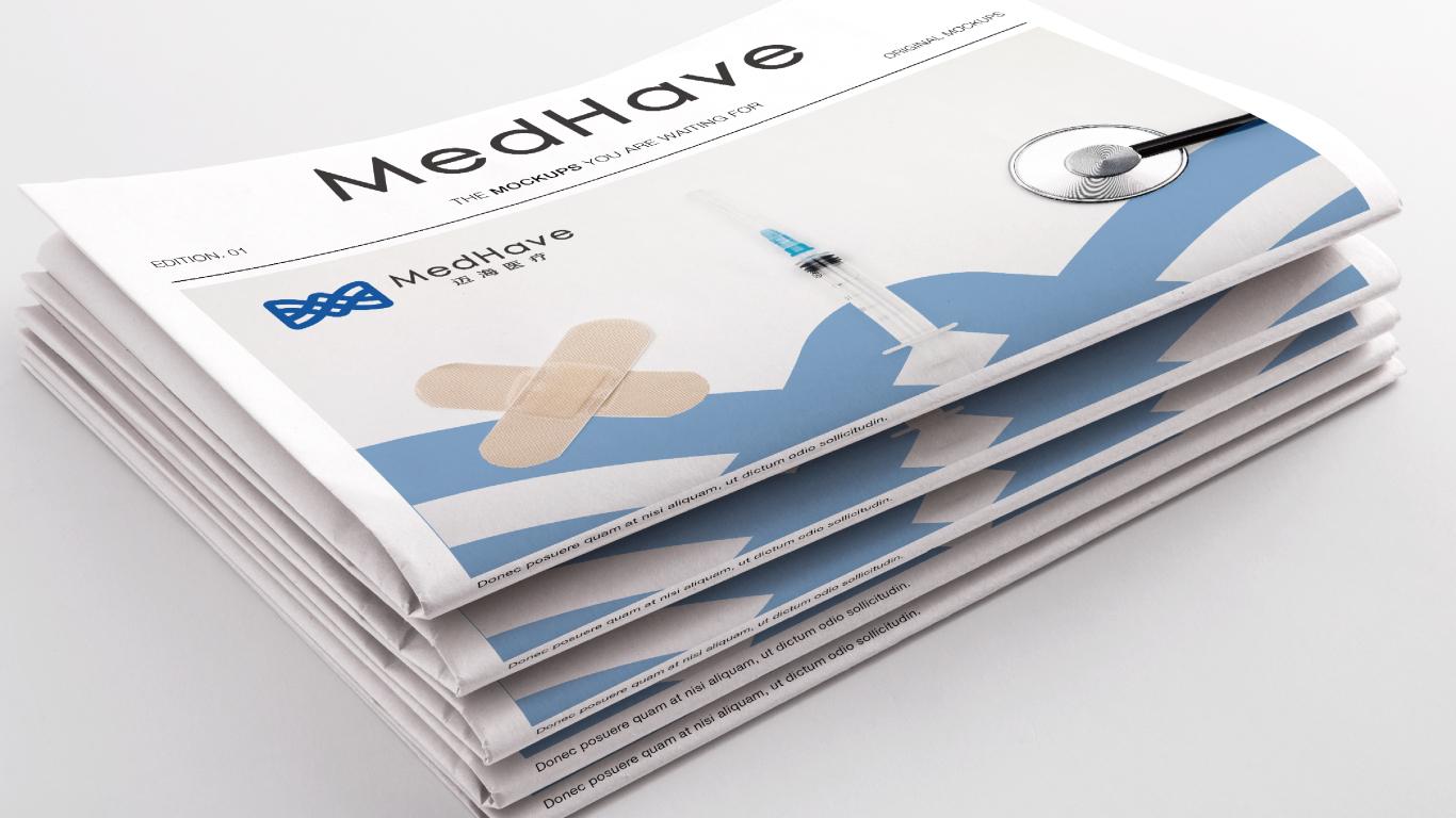 迈海医疗LOGO设计中标图7