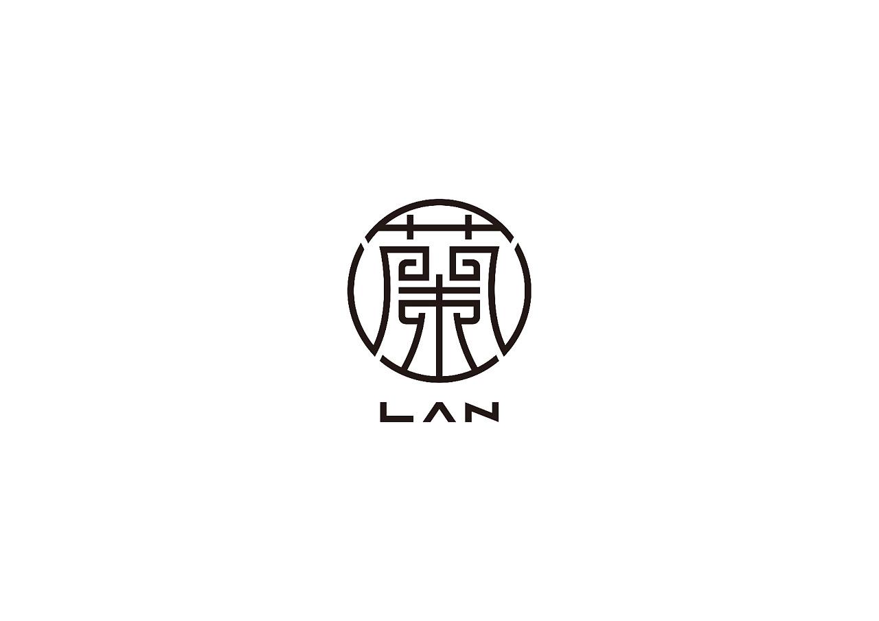 """兰,是歌手阿兰·达瓦卓玛个人旗下的化妆品,以名字里""""兰""""的繁体字,所图片"""