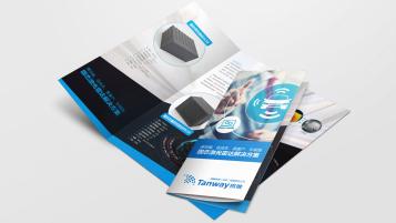 探维科技(广告折页)广告折页设计