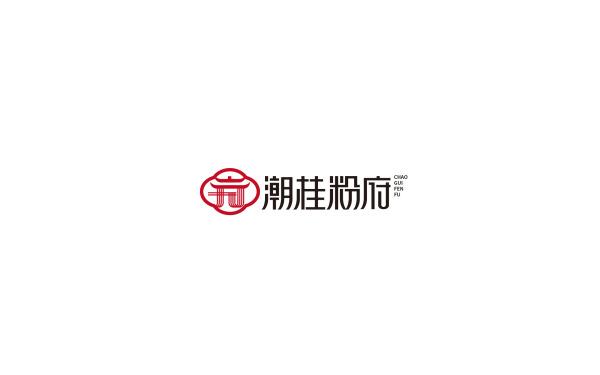 潮桂粉府(桂林米粉)logo