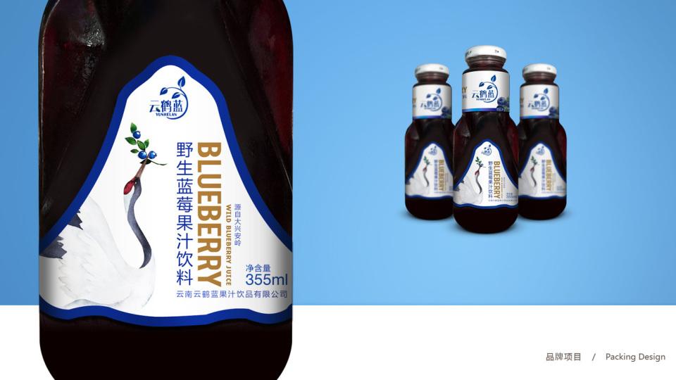 云鹤蓝包装标签设计