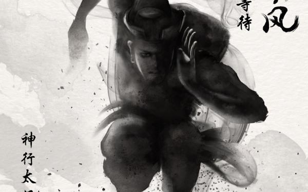 京东3C插画海报