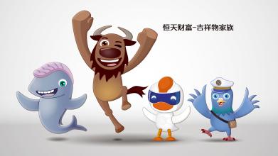恒天财富吉祥物乐天堂fun88备用网站