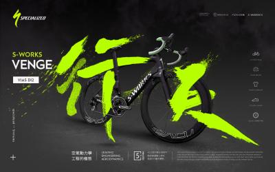 自行车海报(二)