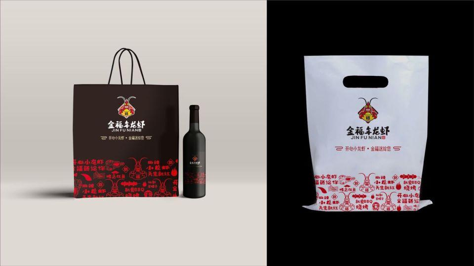 金福小龙虾包装设计