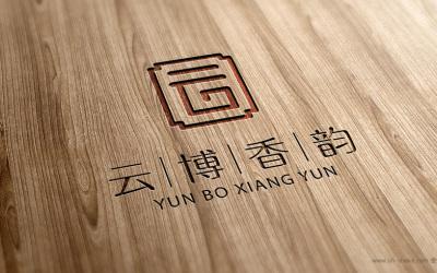 黄远海设计作品:云博香韵品牌形象设计