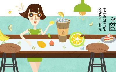 茶品牌插画及包装设计   FORMER...