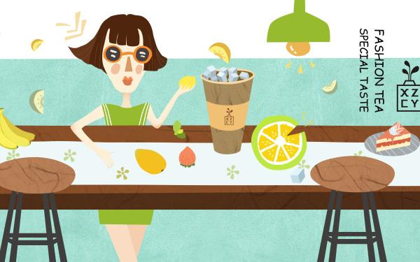 茶品牌插画及包装设计 | FORMER团队原创作品