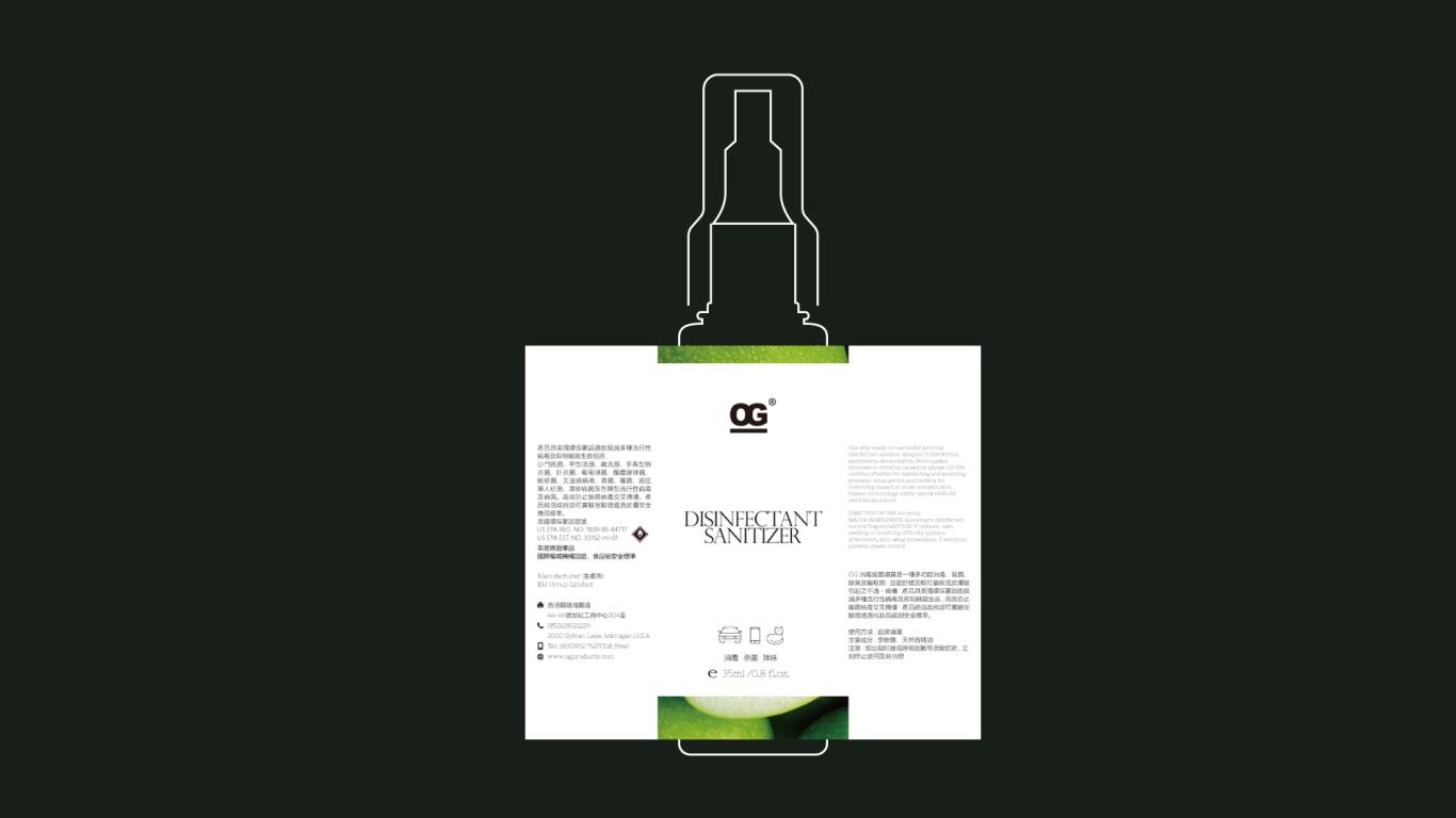 OG日用品包装设计中标图3