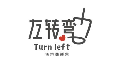 左转弯LOGO乐天堂fun88备用网站