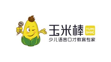 玉米棒LOGO設計