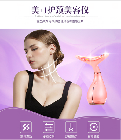 护颈仪详情