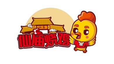 鲜味仙 (仙庙烧鸡)LOGO设计