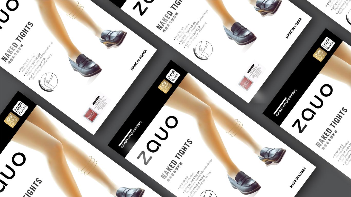 zauo包装设计中标图0